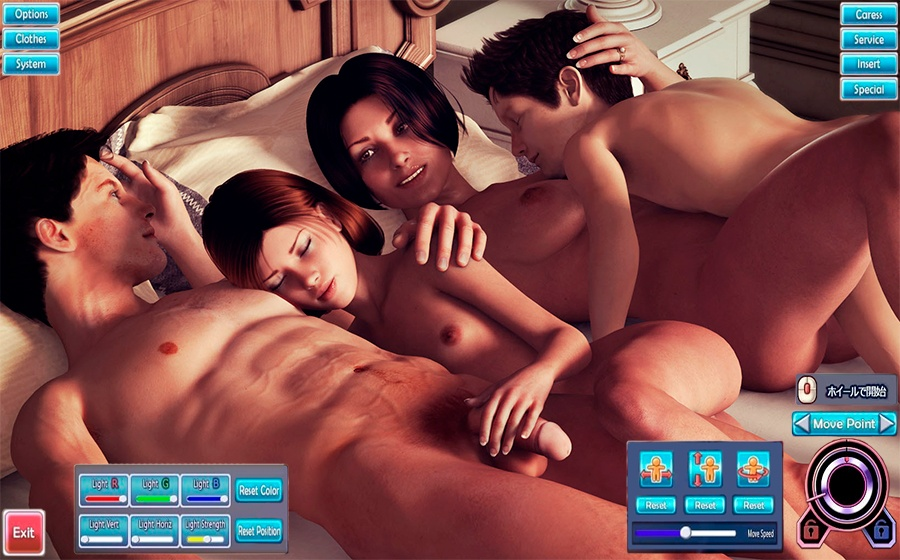 Real interactive sex game